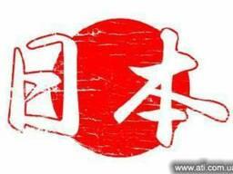 Прямые поставки японских товаров
